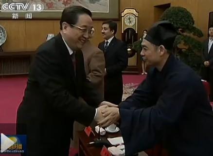 中国道教协会五位会长出席全国宗教界新春座谈会