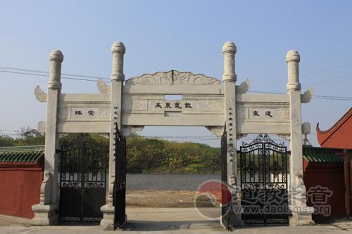 江苏镇江市西区金牛山,俗名小牛山,又名逍遥山,古有小茅山之称.