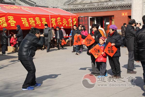 北京白云观癸巳新春庙会