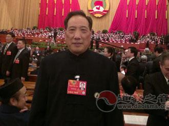 第十二届全国政协委员、中国道教协会副会长谢荣增道长