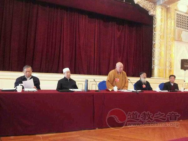 全国政协十二届一次会议民宗小组讨论