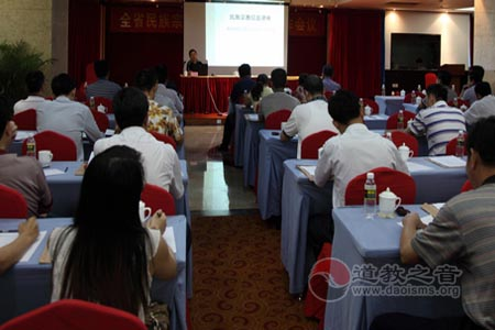 天津、海南等地召开宗教工作会议