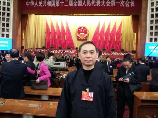 张继禹道长当选十二届全国人大常委