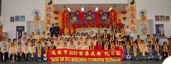 道教節2013世界慶典開幕式在马来西亚沙巴州正式举行