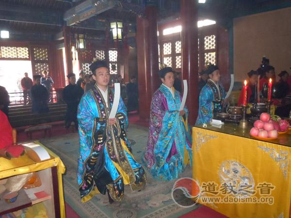 中国道教协会在白云观为雅安地震灾区祈福捐款