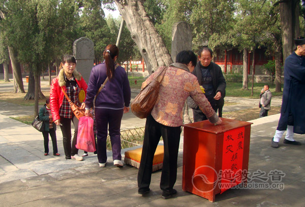 中岳庙为四川雅安地震灾区祈福捐款