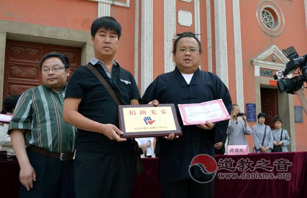 太原居贤观为雅安地震灾区捐款