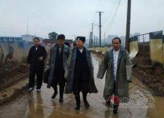 陕西省道教协会看望慰问西安青华宫