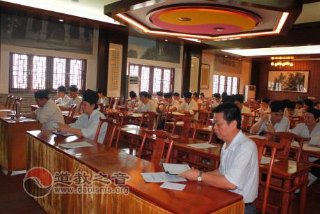 """广州市道协召开以""""教风""""为主题的学习动员会"""