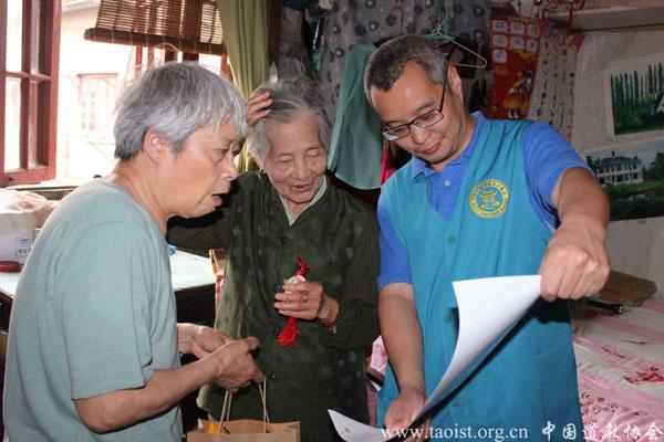上海城隍庙慈爱功德会(筹)端午节向老人送粽子