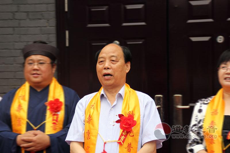 山西省文联李才旺主席致辞