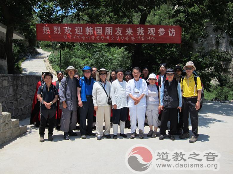 韩国世界金仙学会参访西安金仙观