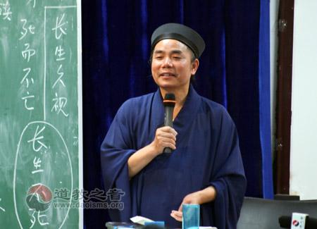 中国道教学院周高德道长