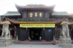 香港飞雁洞2013水陆法会在青羊宫开坛