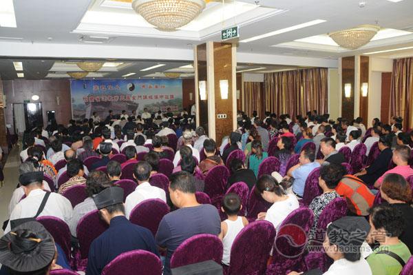 陕西省道教第三届玄门讲经巡讲在汉中隆重举行