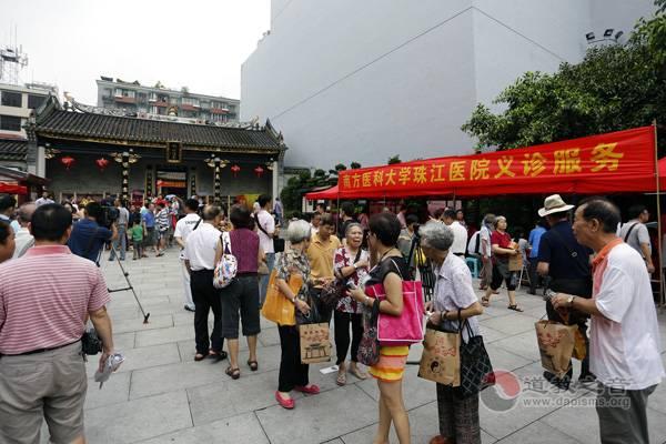 广州举行癸巳城隍圣诞
