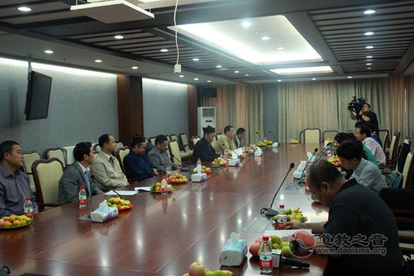 2013中国道教文化对外交流系列活动新闻发布会在京举行