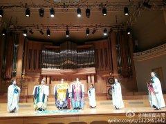 新华网:中国道教文化展演在布鲁塞尔举行