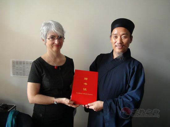 中国道教文化对外活动在巴黎举办