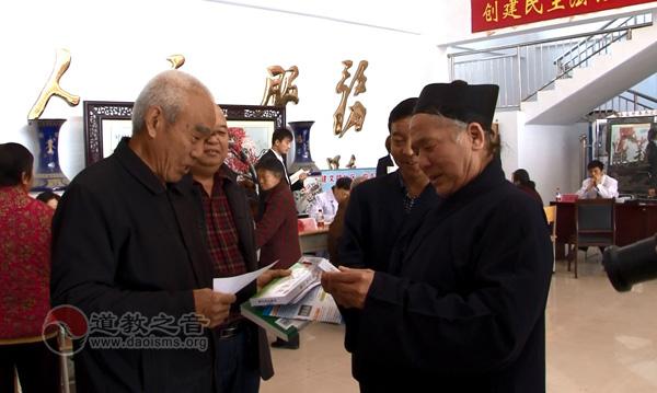 <b>嵩山中岳庙社区义诊活动</b>