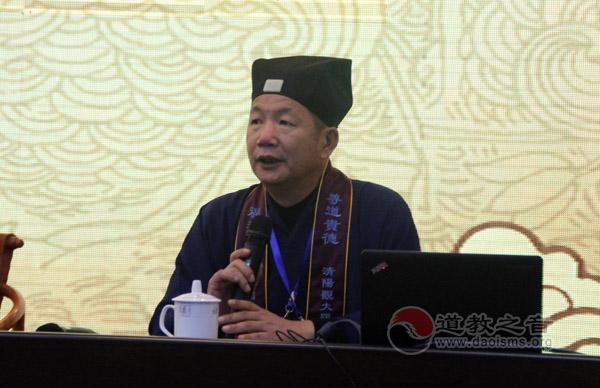 林舟:道教文化中的养生智慧