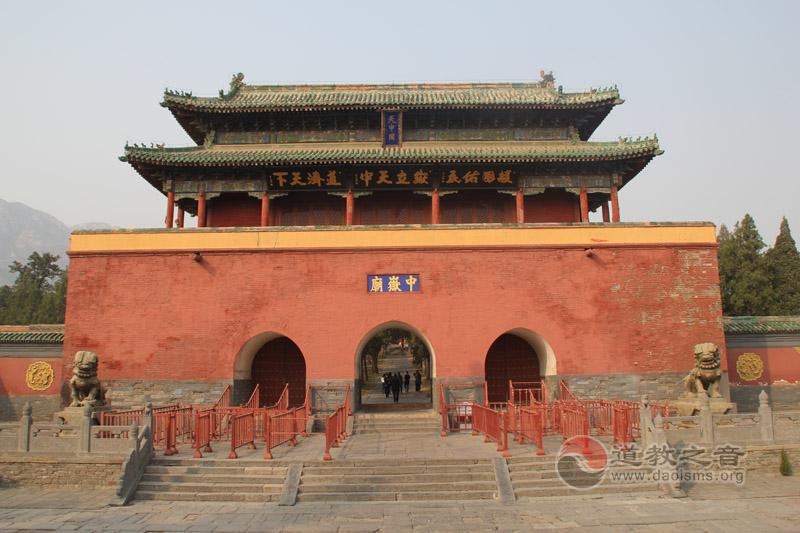 嵩山中岳庙
