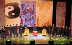 《神州神韵——第十三届道教音乐汇演》在上海演出(图片)