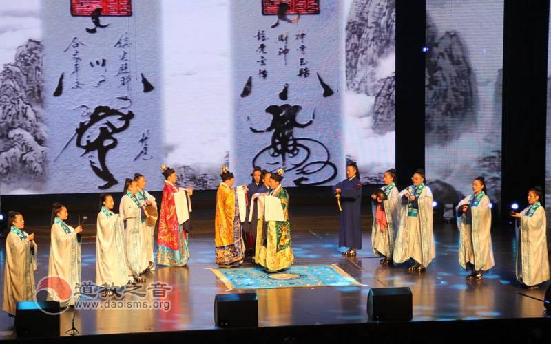 第十三届道教音乐汇演:乾元观开天符(视频)
