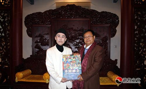 日本道教协会理事长早岛妙听参访中国道教协会