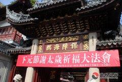 上海城隍廟(圖集)