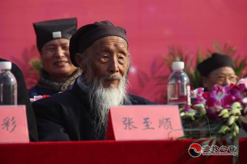 中国道教协会副会长丁常云