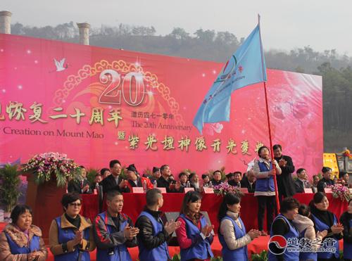 乾元观举行恢复二十周年暨神像开光庆典