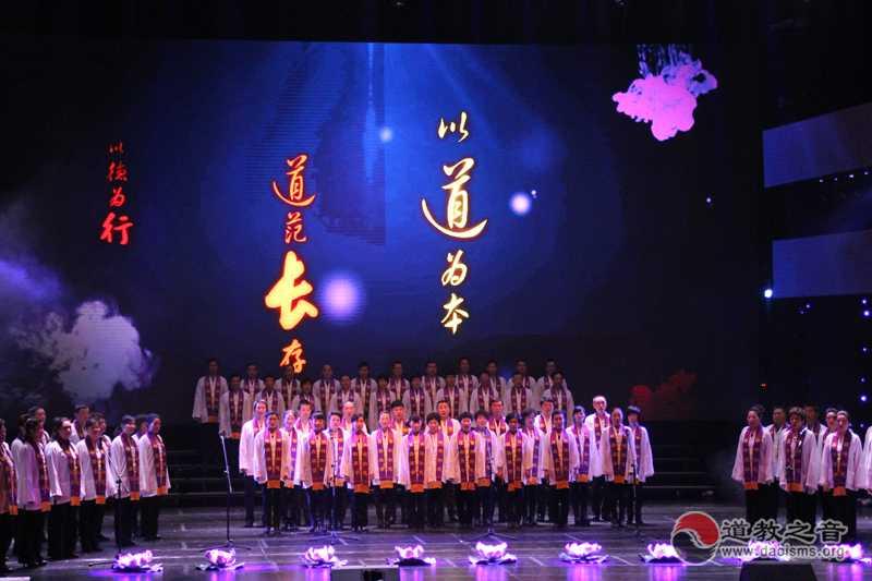 """""""紫气东来""""道教音乐会——合唱《尊道贵德》"""