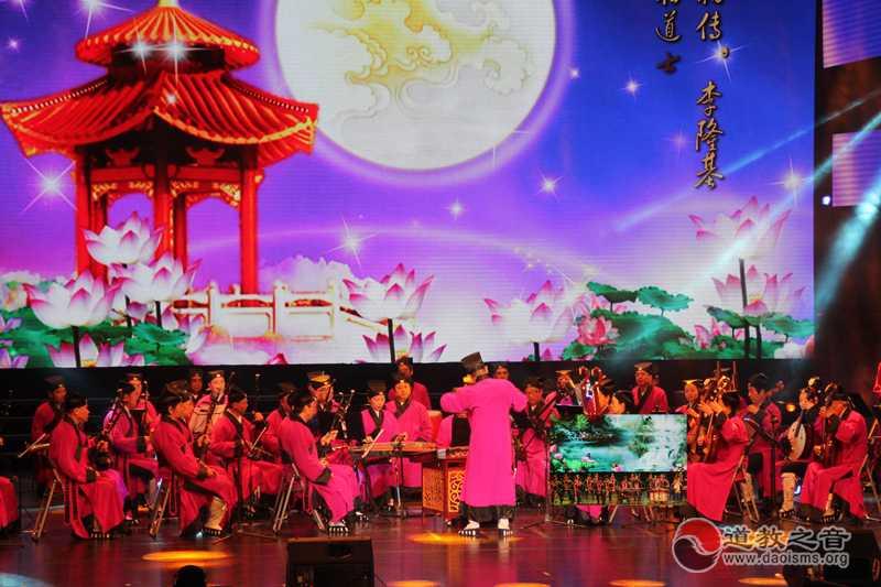 紫气东来——首届中国·温州道教文化节音乐晚会3(视频)