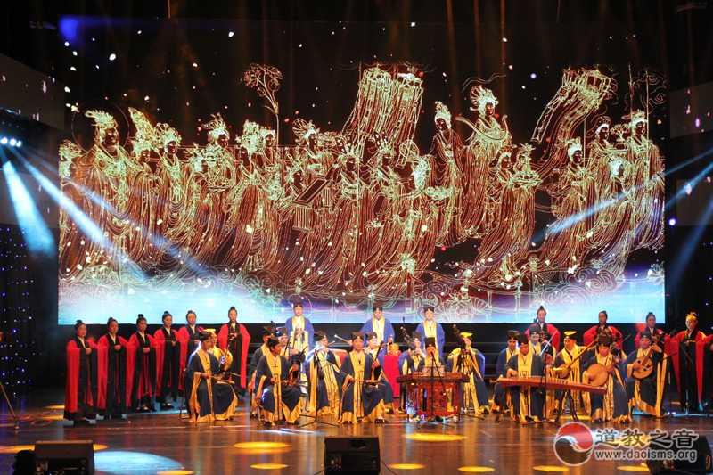 紫气东来——首届中国·温州道教文化节音乐晚会4(视频)