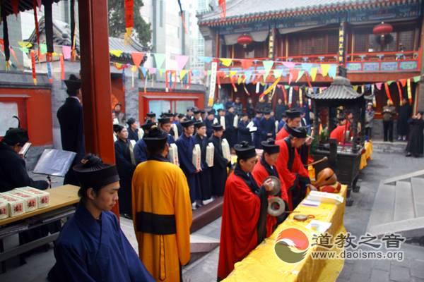 2014北京吕祖宫拜太岁祈福道场启事