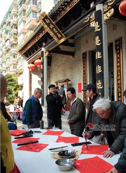 """广州都城隍庙举办""""迎春接福""""贺新年活动"""