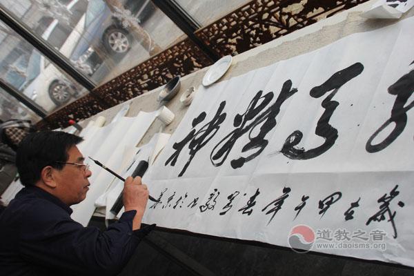 """2013至2014药王文化艺术研究院""""迎新春年会"""""""