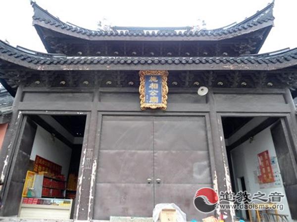 上海市青浦区白鹤施相公庙