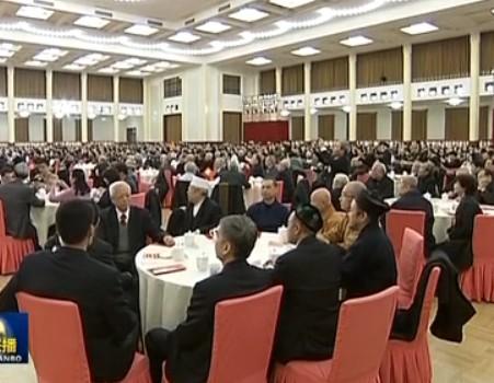 张继禹、黄信阳会长出席中共中央、国务院2014年春节团拜会