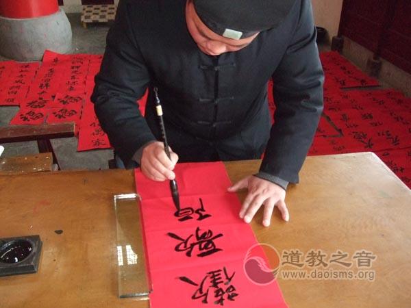 """镇江润州道院开展""""送春联,进万家""""活动"""