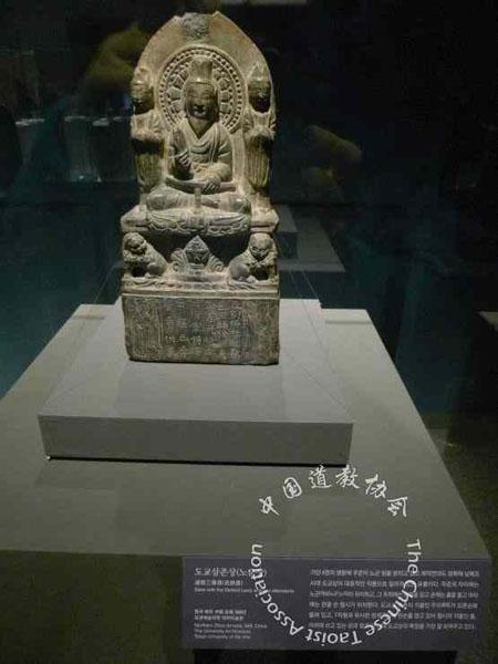 """""""韩国的道教文化——走向幸福之路""""特别展于韩国国立中央博物馆举行"""