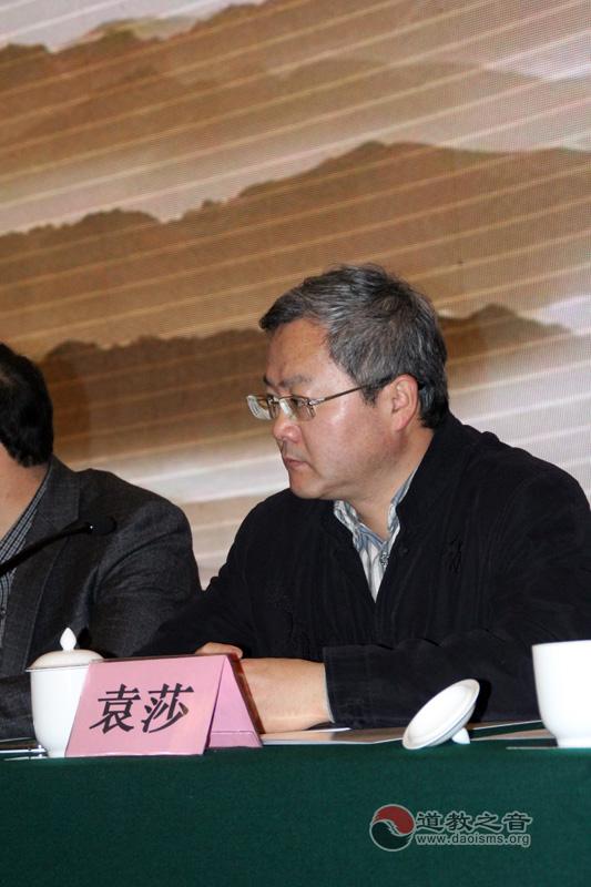 中央统战部二局副局长袁莎发表讲话