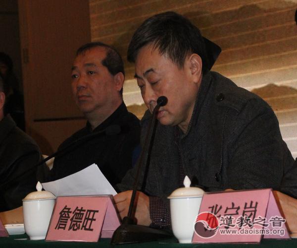 缅怀大师风范—齐续春副主席特为闵智亭大师羽化十周年纪念活动发来的书面讲话