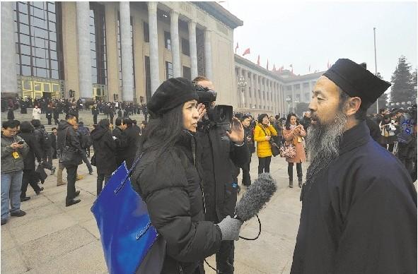 """李光富:呼吁重视""""诗经尹吉甫文化"""""""