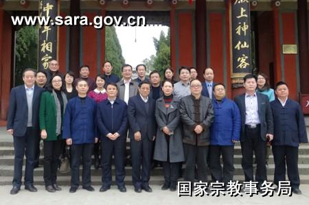 国宗局蒋坚永副局长赴江西考察第三届国际道教论坛筹备工作