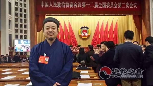 黄信阳:重视落实道教财产  加强宗教公益宣传