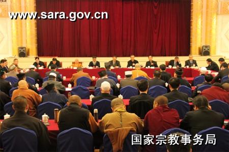 全国政协十二届二次会议宗教组讨论在京举行