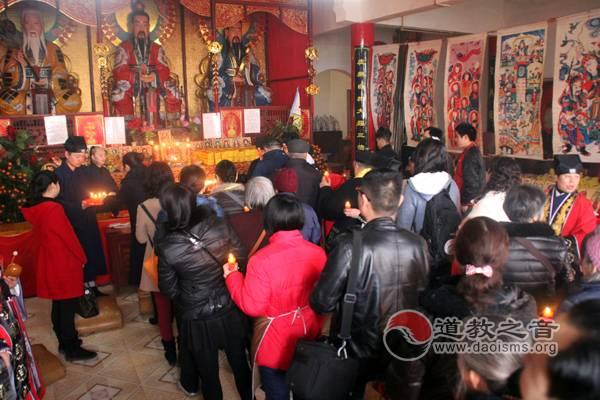 湖南省第三届道文化节在怀化玉皇宫开幕