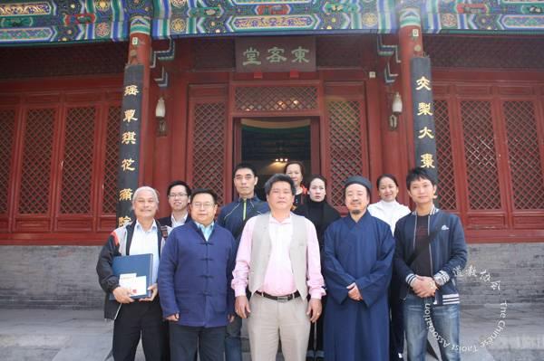 越南老君道观主席吴士光一行拜会中国道教协会